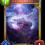 C_101531030