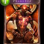 C_101014030