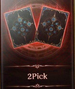 2pick-1-313x372