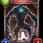 C_900311030