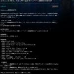 bandicam 2017-08-03 19-44-13-727
