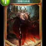 C_101032010