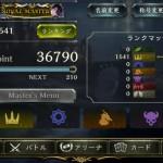 S9I5299.jpg