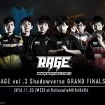 rage_shadowverse