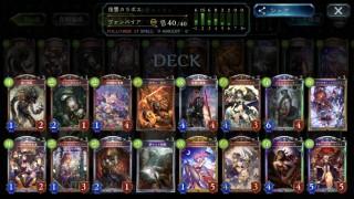 eC7G1dp