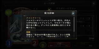 ダウンロード (87)