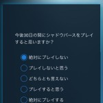 4cFbA74.jpg
