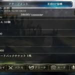 WB3XX9o