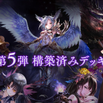 2019-04-16_22h50_48