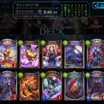 D7MMvphUYAA_yPX.jpg