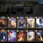 D_-Hi3nU8AEM-7s.jpg