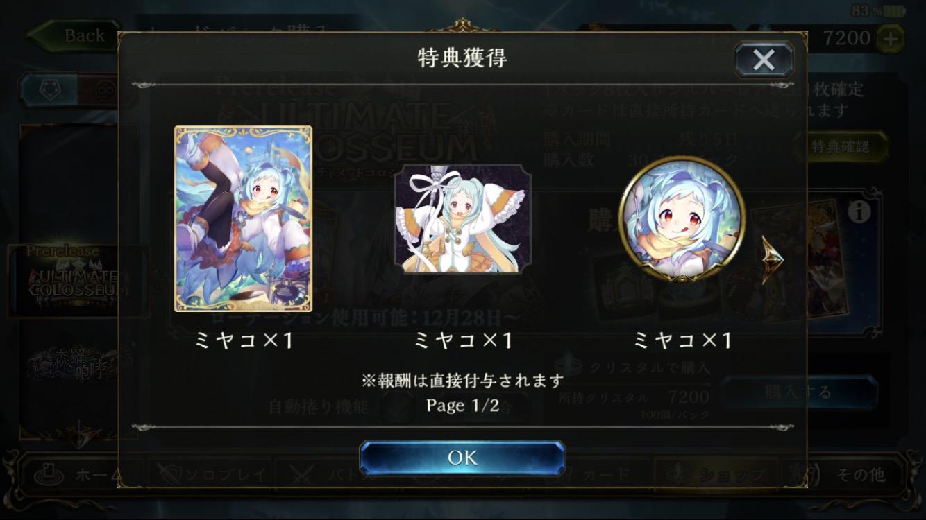3DsQ933